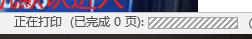起名字好难_1-1593872810188.png