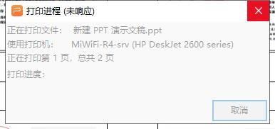 QQ截图20200708105803.png