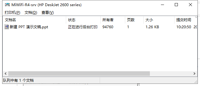 QQ截图20200708110227.png