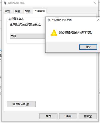 QQ浏览器截图20200721172229.png