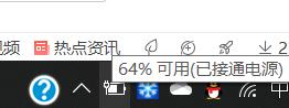 L`E%1NOCR4@V([8%~0BYOGV.png