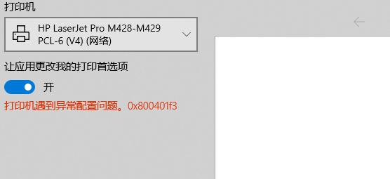 QQ浏览器截图20200723103614.png