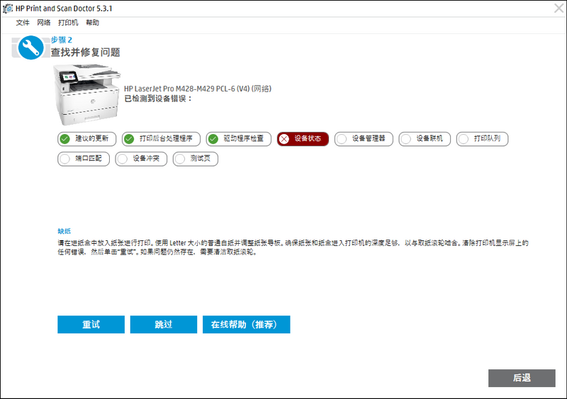 QQ浏览器截图20200723104244.png