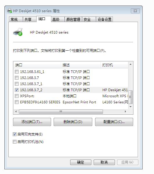 QQ图片20200728161043.png