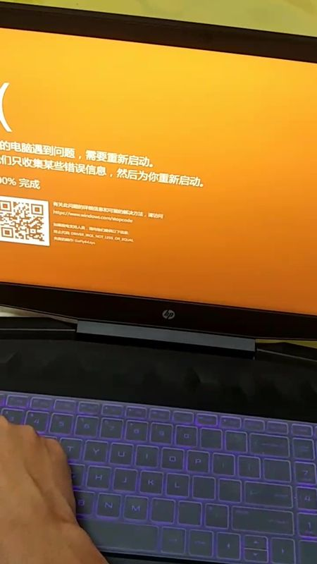QQ视频20200801230641_Moment.jpg