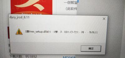 mmexport1596631327790.jpg
