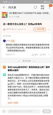 Screenshot_20200805_185523_com.taobao.taobao.jpg