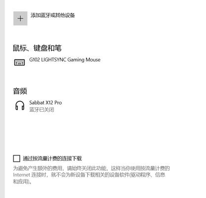 QQ图片20200807205219.png