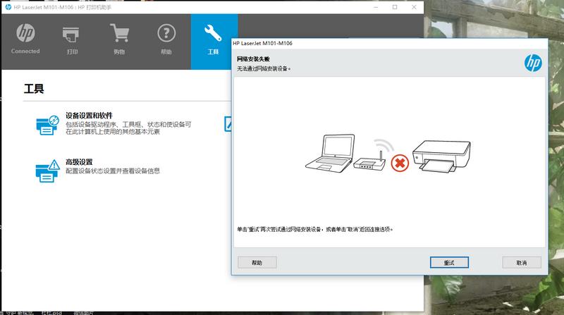 微信截图_20200812121130.png