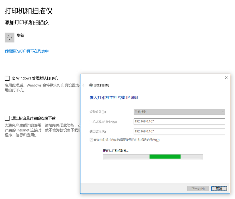 微信截图_20200812121657.png