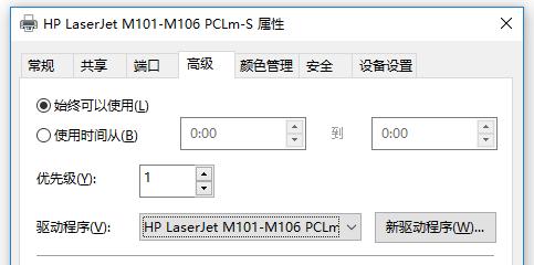 微信截图_20200812123038.png