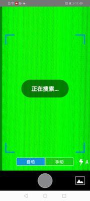 1595519404Screenshot_20200723_234935_com.hp.printercontrol.jpg