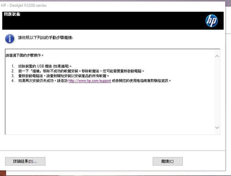 SharedScreenshot1.jpg