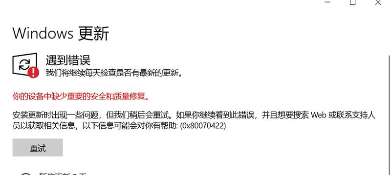 QQ截图20200822095213.png