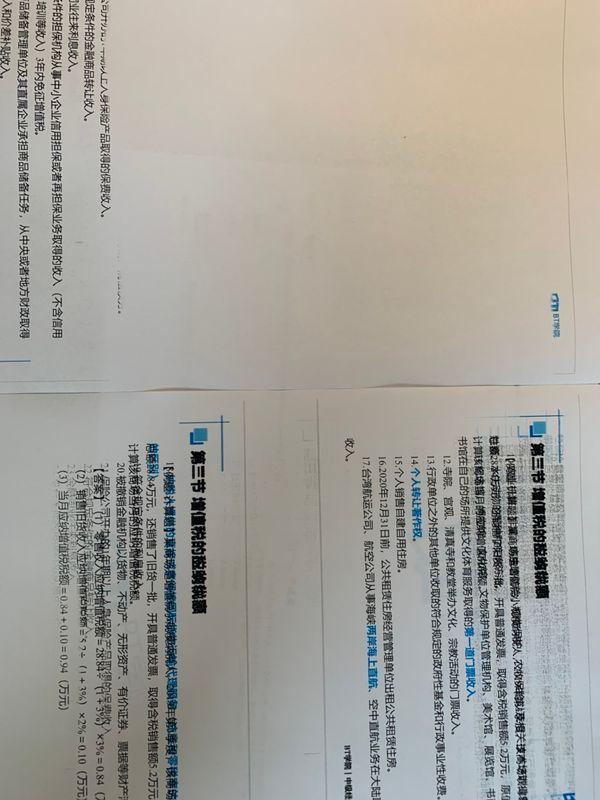 IMG_7130.HEIC.JPG.JPG
