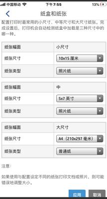 2B67F8E5-9DC8-4b0c-AEC8-F679ED494D6F.png