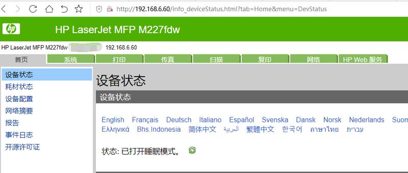 浏览器打开.png