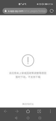 Screenshot_20200827_075432_com.huawei.browser.jpg