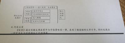 22FD0A01-F28B-4528-A9D6-331324782FF1.png