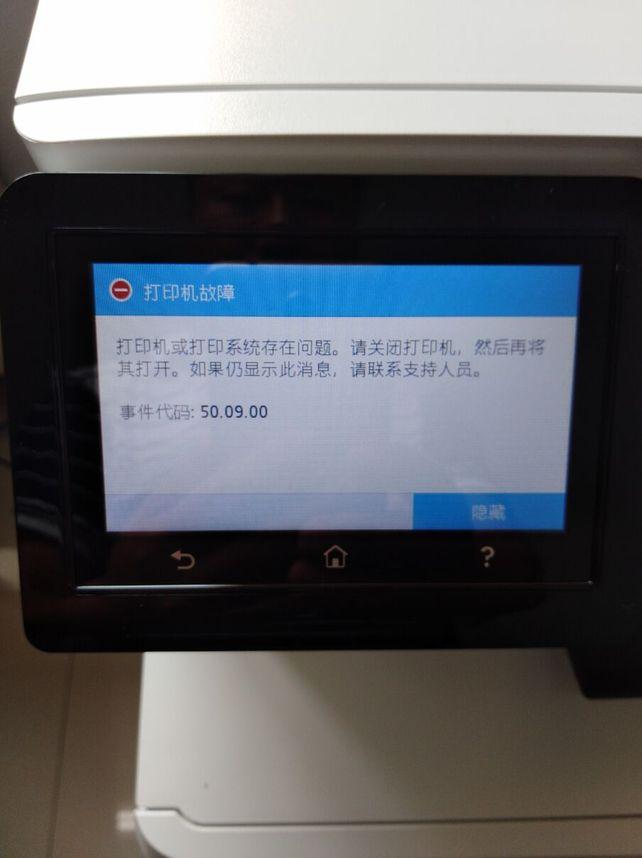 QQ图片20200830171306.jpg