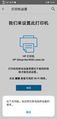 Screenshot_20200830_174929_com.android.settings.jpg