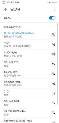 Screenshot_20200830_174827_com.android.settings.jpg