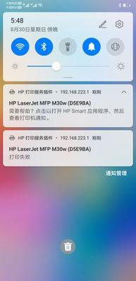 Screenshot_20200830_174814_com.huawei.android.launcher.jpg