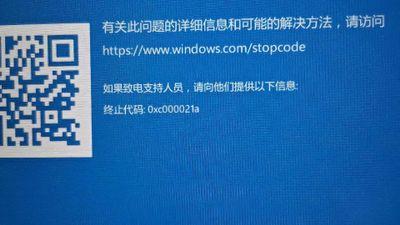 Videoframe_20200904_134102_com.huawei.himovie.jpg