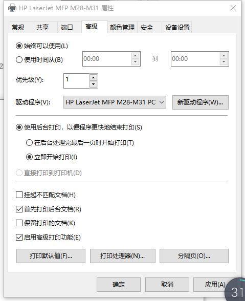 HP截图2.jpg