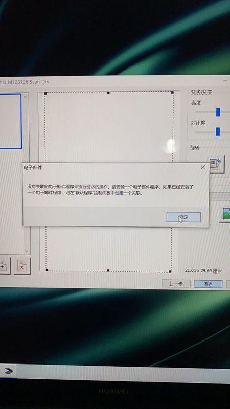 mmexport1599712928250.jpg