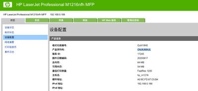 Leon_Jiang_0-1599729512615.png