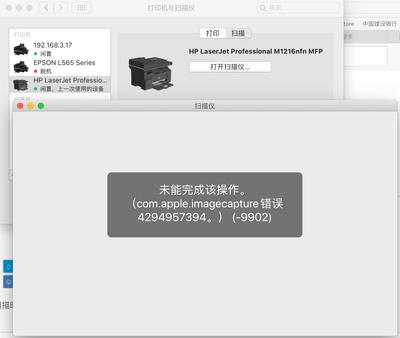 Leon_Jiang_2-1599729618617.png