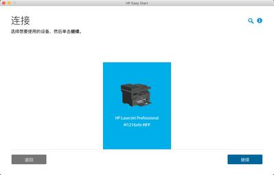 Leon_Jiang_0-1599913444687.png