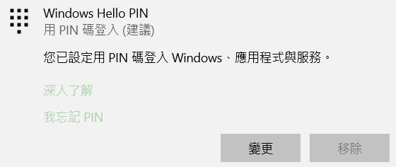 螢幕擷取畫面 2020-09-15 132931 (2).png