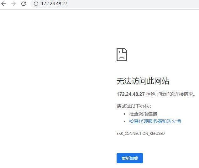 HP533打印机web后台无法登陆.jpg