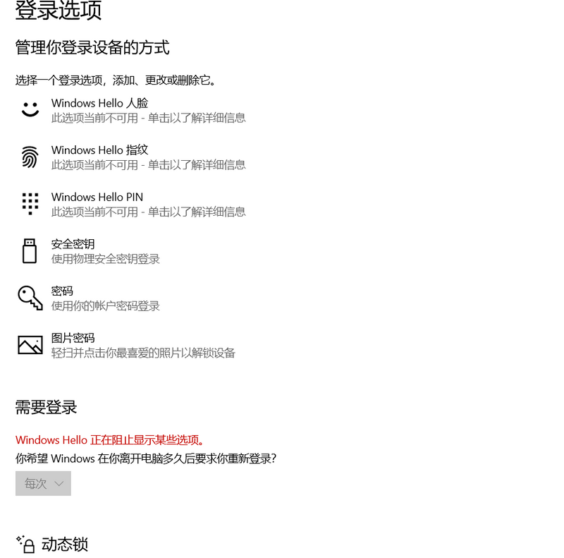 WeChat Screenshot_20200915055108.png