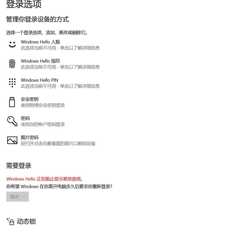 WeChat Screenshot_20200915055108.png