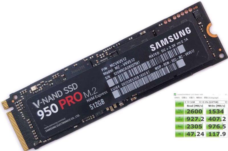附图二、准备换装的固态硬盘m.2  NVME