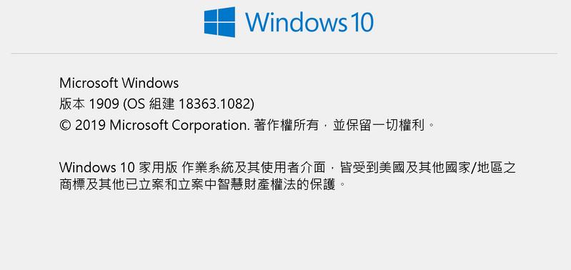 螢幕擷取畫面 2020-09-17 202445.png