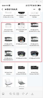 tix_0-1600445132855.png