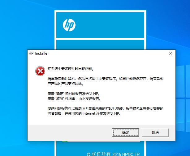 QQ浏览器截图20200925162514.png