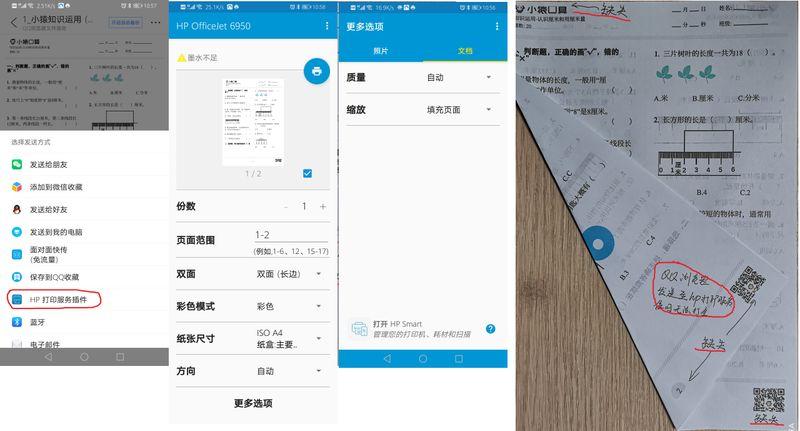 手机QQ浏览器打开 双面 适合页面 缺失.jpg