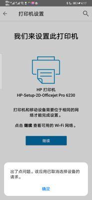 Screenshot_20201001_161751_com.android.settings.jpg
