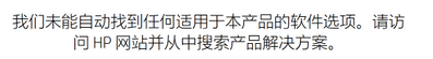chen_juan_0-1602235397904.png