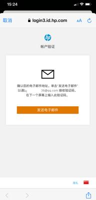 注册遇到问题_2-1602316119277.png