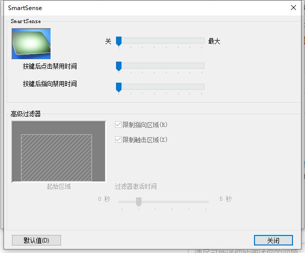 QQ浏览器截图20201011190140.png