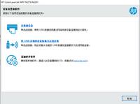 屏幕截图 2020-10-11 191331.png