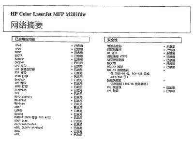 屏幕截图 2020-10-11 192627.png