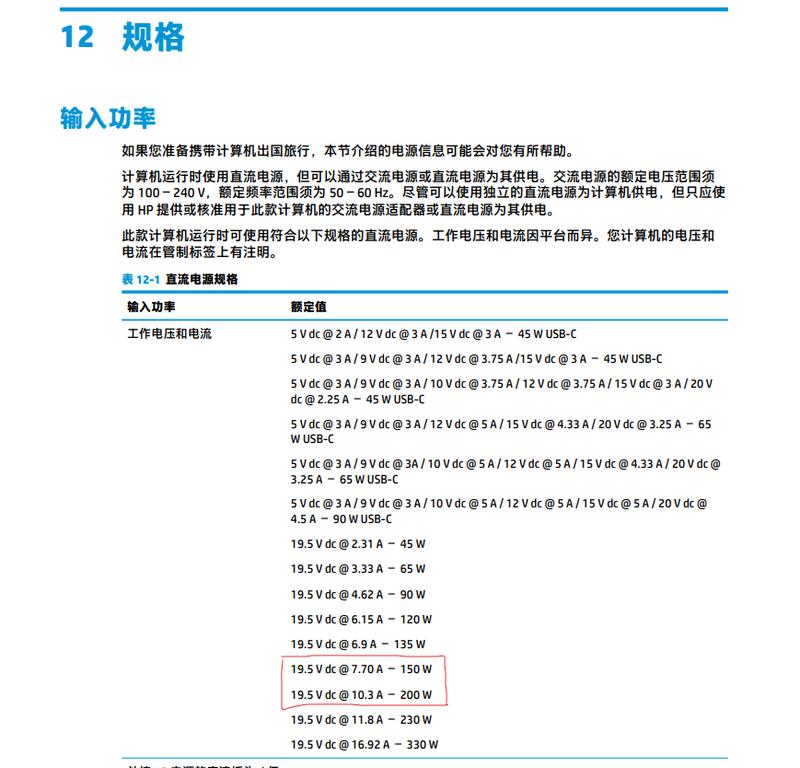 屏幕截图 2020-10-12 051654.png