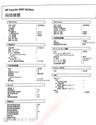 CA489A83-2FC1-4D28-A027-0D8A47F598CB.jpeg
